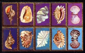 Palau 50a Seashells MNH VF