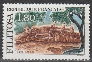 France #1995   MNH  (S8730)