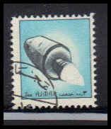 Bahrain Used Fine D36932