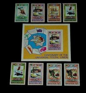 BHUTAN, #164-168 & C27-C30, 1974, UNIVERSAL POSTAL UNION, SINGLES S/S, MNH, LQQK
