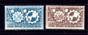 Egypt 455-56 MLH 1956 set one with overprint