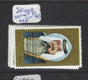 QATAR  (PP2609B)   SG 489-494         MOG