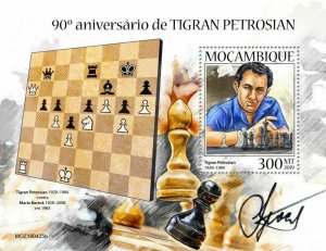 Z08 IMPERF MOZ190425b MOZAMBIQUE 2019 Tigran Petrosian MNH ** Postfrisch