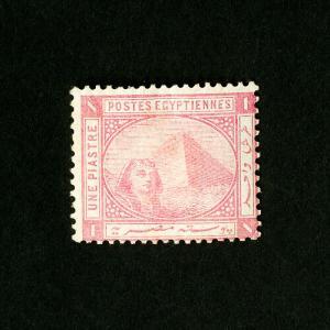 Egypt Stamps # 36 F-VF OG H Catalog Value $42.50