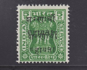 India Sc O162v MNG.1971 5p green Refugee Relief ovpt double, no English ovpt