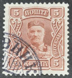 DYNAMITE Stamps: Montenegro Scott #86 – USED