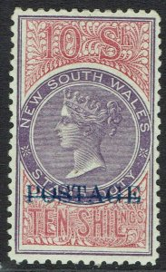 NEW SOUTH WALES 1894 QV POSTAGE 10/- VIOLET AND CLARET PERF 11