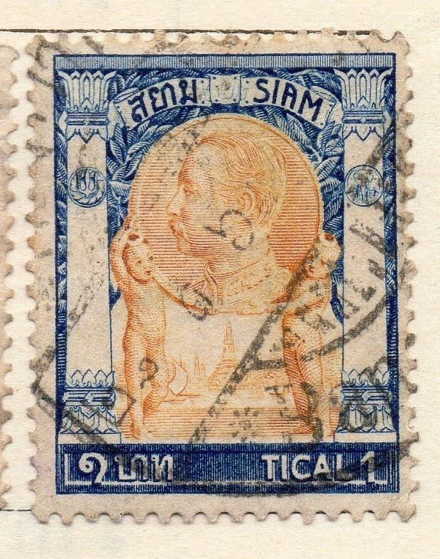 Siam Thailand 1906 Early Issue Fine Used 1T. 181513