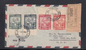 Paraguay Registered Airmail Cover to New York 1952 Imperfs