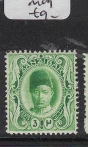 Zanzibar SG 226a MOG (8dtd)