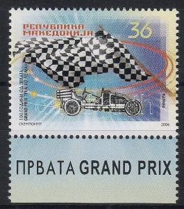 Makedonien stamp 100th anniversary of the racing corner stamp MNH 2006 WS24226