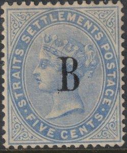 Sc# 15 Bangkok Thailand Strait Settlement B 1883 QV 5¢ MNG issue $425.00
