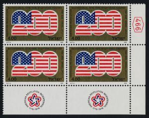 Israel 598 BR Block MNH Flag, American Bicentennial