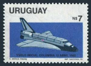 Uruguay 1147,MNH.Michel 1677. URUEXPO-1983.First Space Shuttle flight.