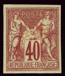 French Colony SC#27 Mint F-VF SCV$35.00...Worth a Close look!!
