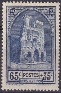 France #B74 F-VF Unused  CV $8.50 (Z3114)