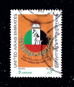 United Arab Emirates 208 Used 1986 Arabic Woman and Family Day