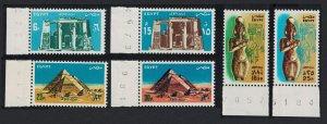Egypt Edfu Temple 6v Margins 1985 MNH SG#1567-1572