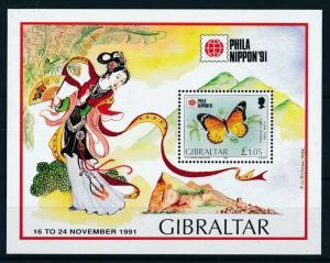 [98658] Gibraltar 1991 Insect Butterfly Schmetterling Souvenir Sheet MNH