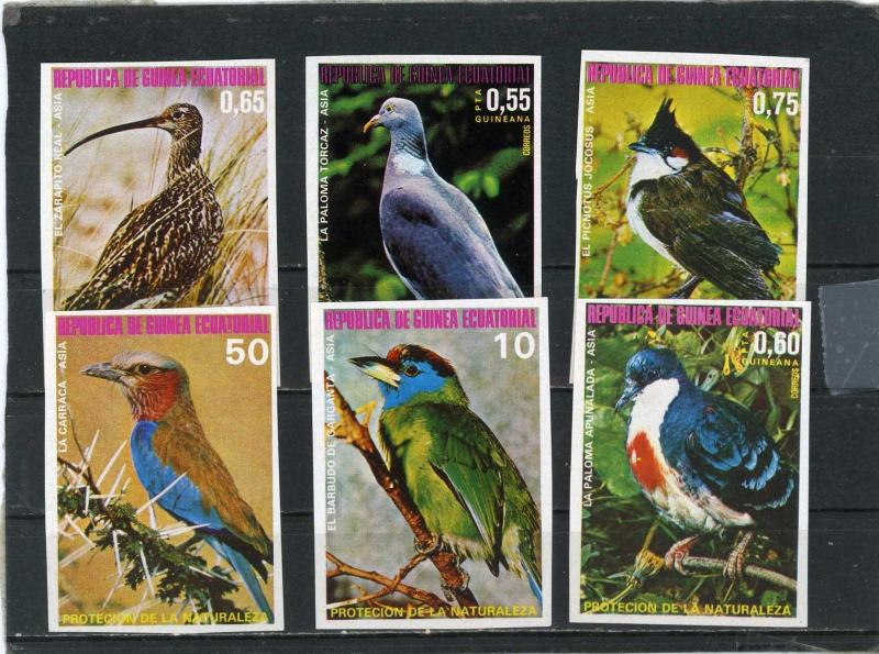 EQUATORIAL GUINEA BIRDS OF ASIA SET OF 6 STAMPS IMPERF.MNH