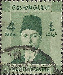 EGYPT - 209 - Used - SCV-0.25