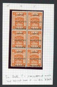 Palestine SG29 5m Orange Perf 14 1st overprint U/M Block of SIX