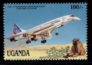 UGANDA QEII SG576, 1987 100s concorde, NH MINT.