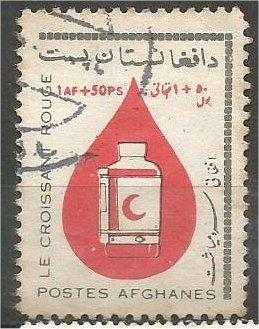 AFGHANISTAN, 1964, used 1af + 50p, Red Crescent Society, Scott B72