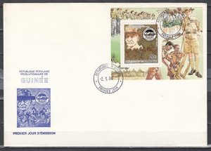Guinea, Scott cat. 880a. World Scout Jamboree, Deluxe s/sht. First day cover. ^