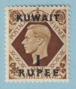 KUWAIT 79 MINT HINGED OG * NO FAULTS VERY FINE!