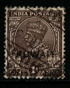 KUWAIT SG17b 1934 1a CHOCOLATE USED