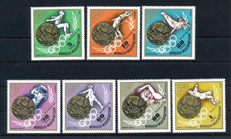 [55312] Mongolia 1972 Olympic games Munich Swimming Gymnastics Equestrian MNH