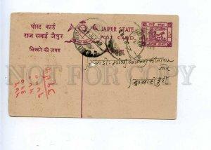 196240 INDIA JAIPUR 1932 year RPPC