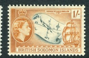 BRITISH SOLOMON ISLANDS; 1953 early QEII issue fine mint hinged 1s. value