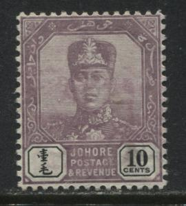 Malaya States Johore 1910 10 cents on chalky paper mint o.g.