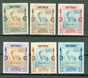ERITREA  #175-180 SET...MINT...$28.50