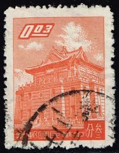 China ROC #1218 Chu Kwang Tower; Used (0.25)