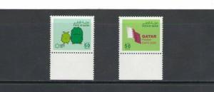 QATAR: Sc. 996-97 / ** EXPO 2005-AICHI, JAPAN   **/ Complete Set / MNH.