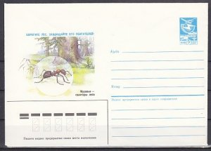 Russia, 13/MAY/85 issue. Ants cachet on Postal Envelope. ^