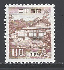 Japan Sc # 889 mint never hinged (RC)