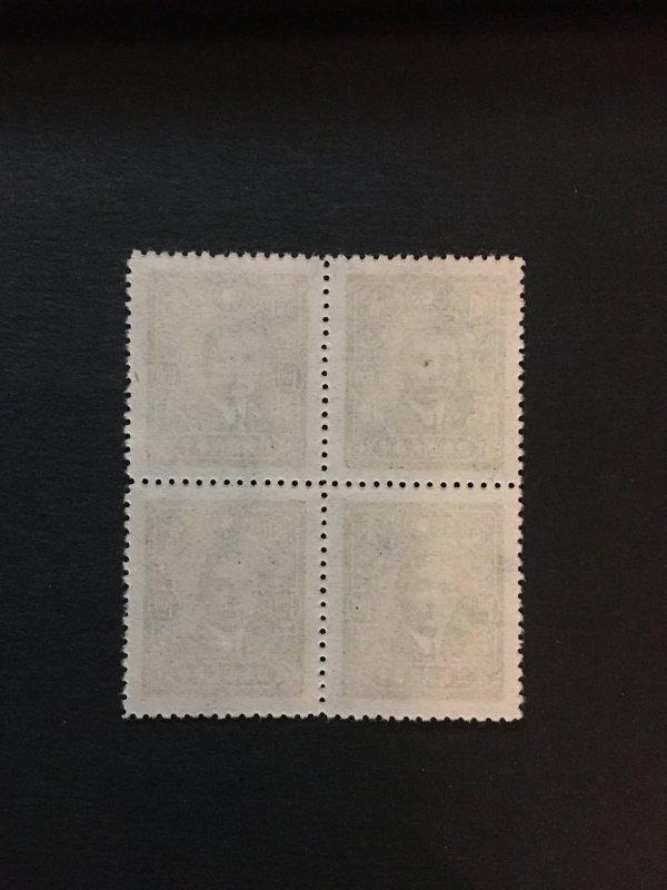 China stamp BLOCK, MNH, sun yat-sen, Genuine, RARE, List 1131