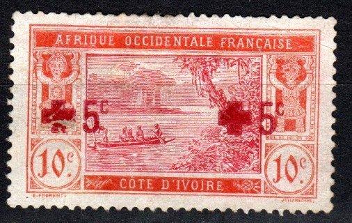 Ivory Coast #B1a Error CV $80.00 (X2518)