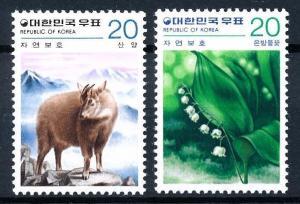 [62017] Korea 1979 Flora Flowers Blumen Fleur, Mammal  MNH
