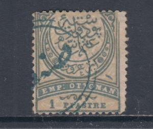 Turkey Sc 89 used in Sana'a, Yemen, rare blue SANA'A cancel, fresh & F-VF