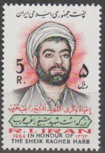 Persia #2155  MNH F-VF (SU677)