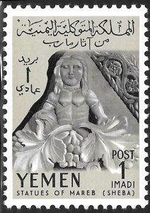 Yemen # 120 Mint Never Hinged