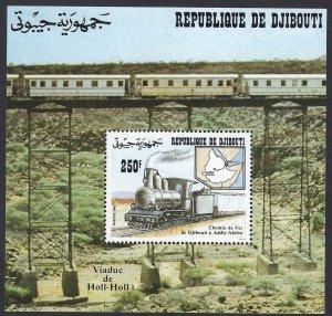 Djibouti 695 MLH cv $5.25 BIN $3.00