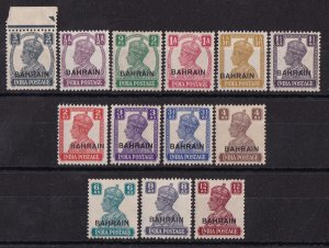 BAHRAIN 1942 KGVI Blank background set 3p-12a