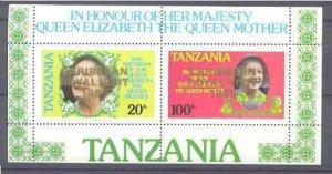 Tanzania 298a MNH s/s  Carribean royal visit SCV20