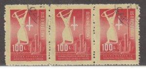 Yugoslavia Trieste Scott #3a Stamps - Used Strip of 3